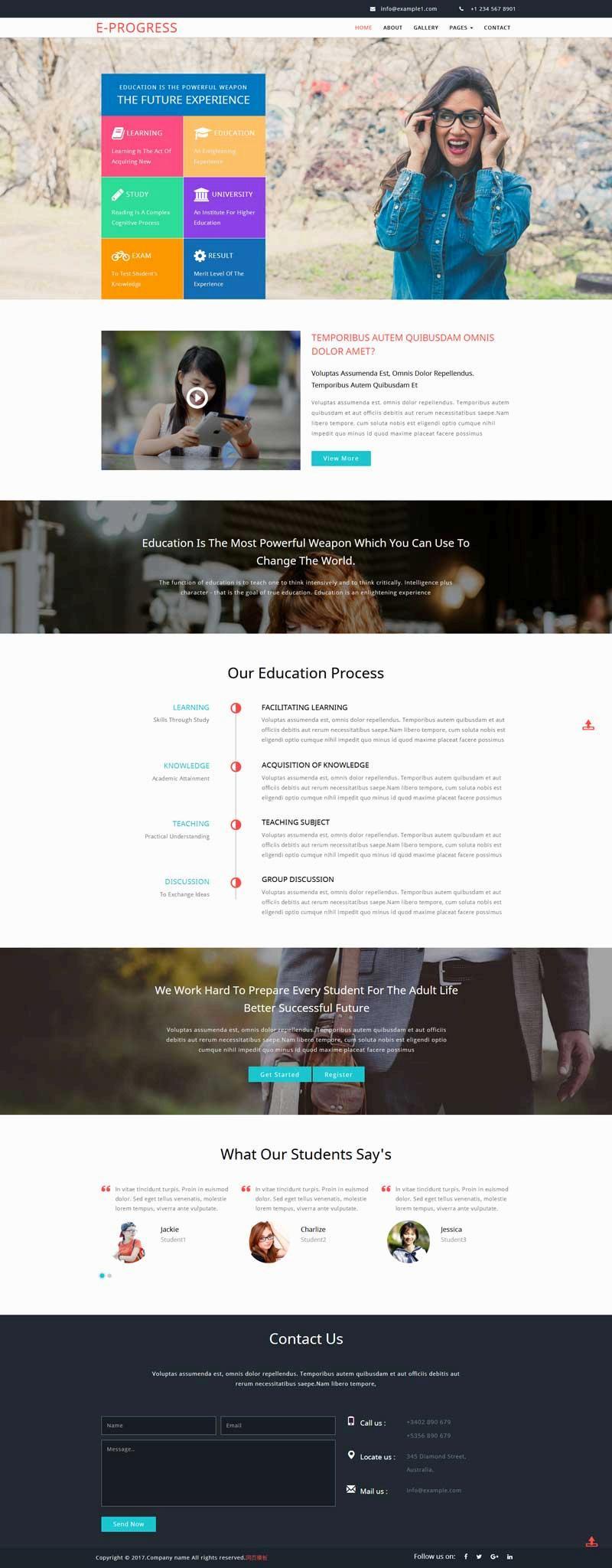 实用的教育培训类网页模板