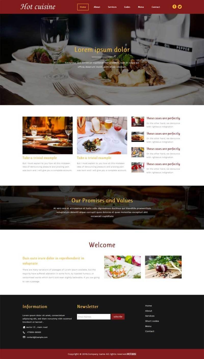红色的国外茶餐厅美食网站html5动画模板