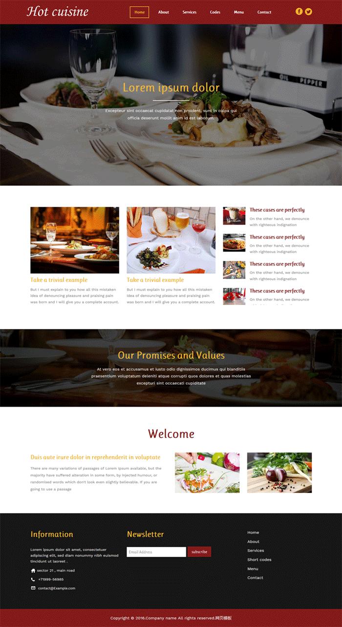 红色宽屏的西餐厅美食网站模板html整站