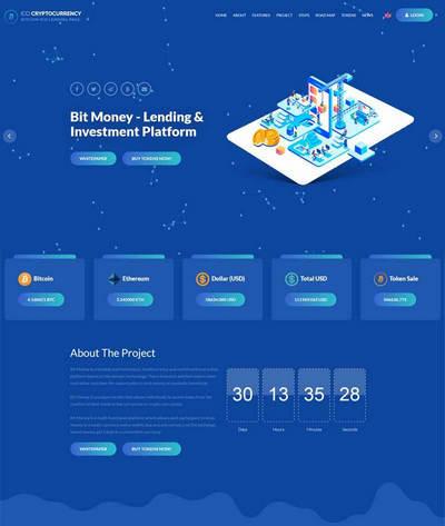 html5虚拟货币交易投资介绍网站