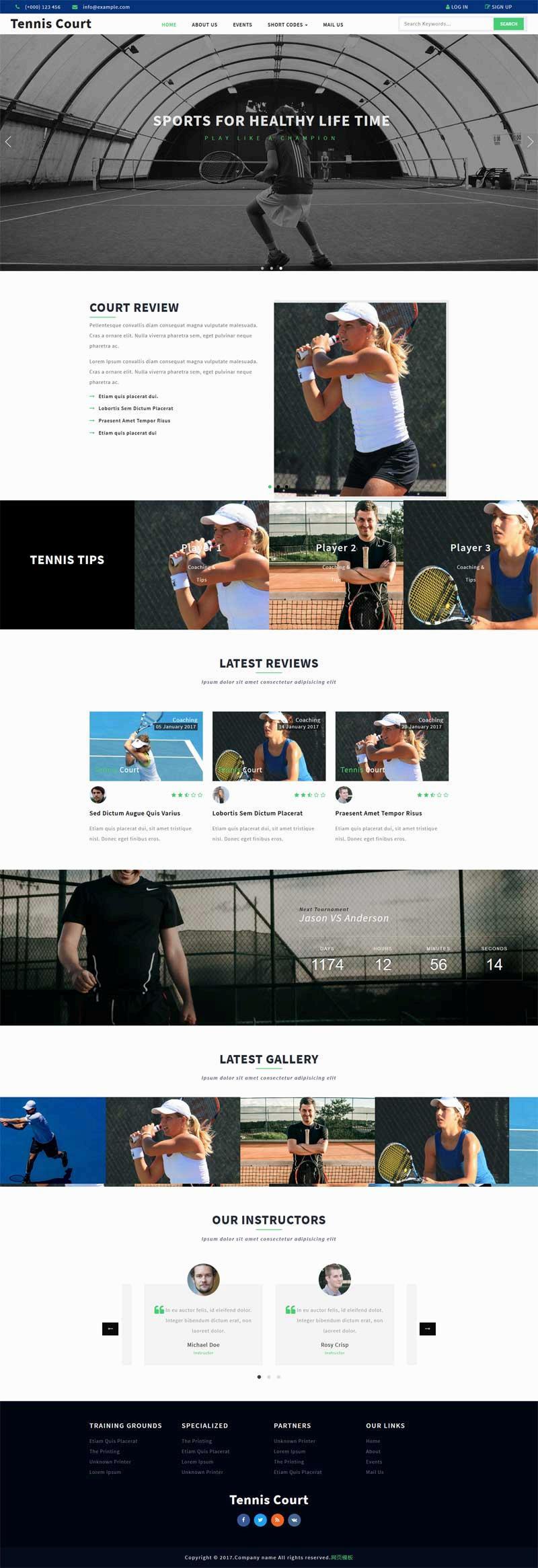 宽屏的网球运动比赛训练网站模板html下载