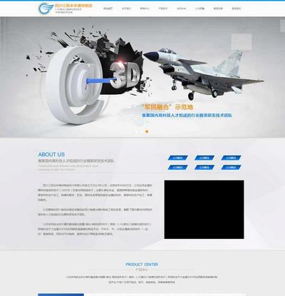 大气机械设备制造企业html静态网站模板