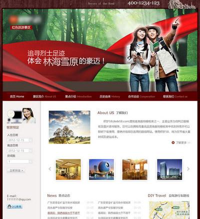 简洁旅游景点类html网站模板