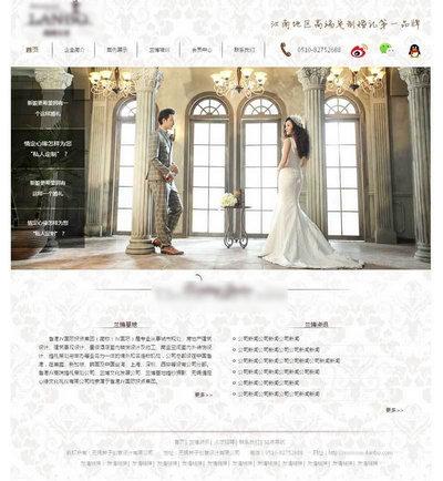 简单婚庆摄影公司html网站模板下载