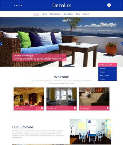 简单宽屏家居装饰用品html整站网站模板