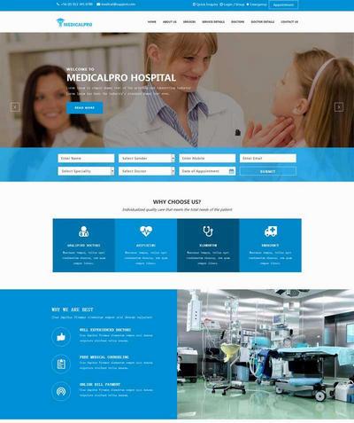 宽屏医院门诊治疗网站html模板下载