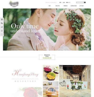 小清新鲜花预订特色餐厅html网站