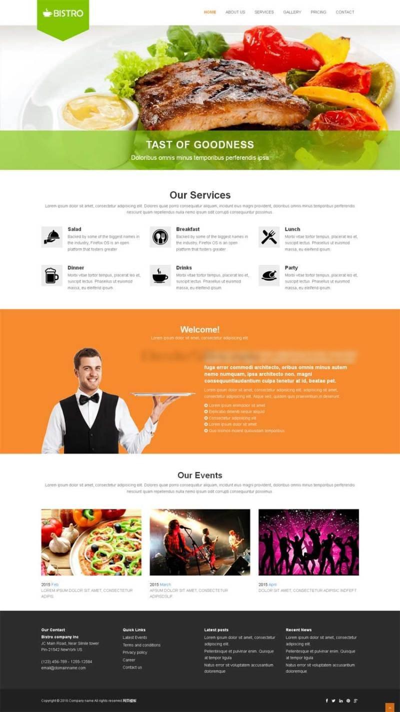 简洁宽屏的牛排美食餐厅网站静态模板