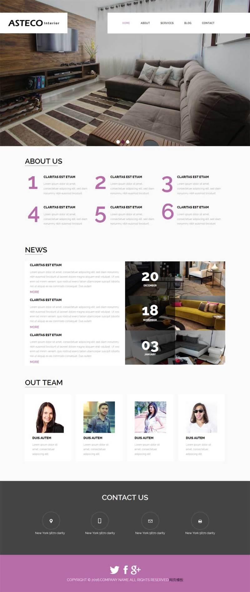 简洁宽屏的家具装饰公司静态页面模板html