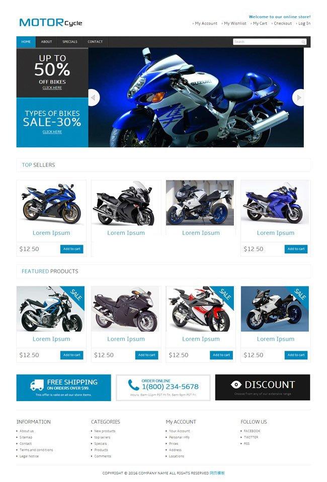 蓝色的摩托车汽配销售网站模板html源码