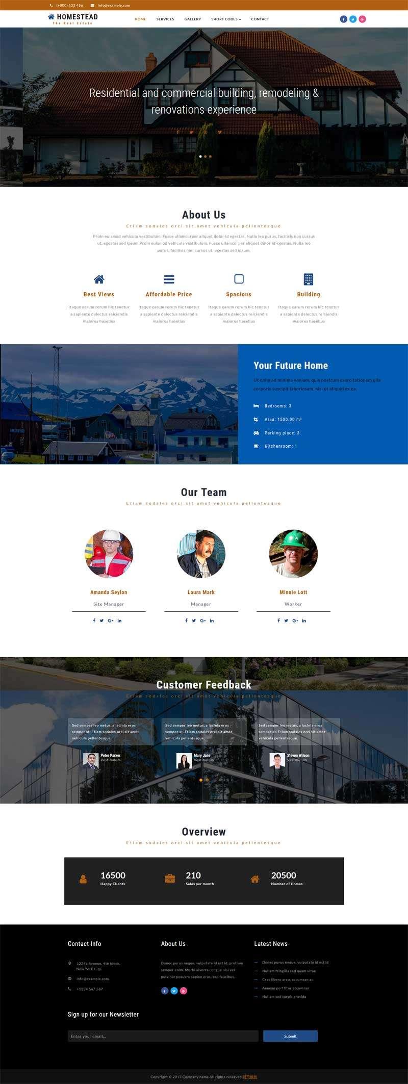 大气的房地产开发建筑公司网页模板