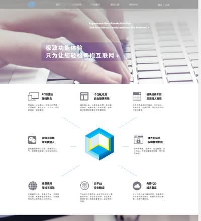 简洁大气html5 css3互联网IT公司html网站模板