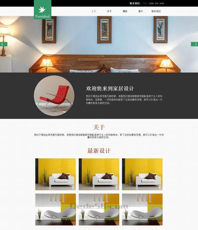 家居装饰企业站html静态模板下载