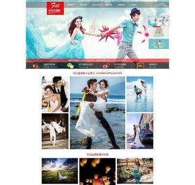 宽屏婚纱摄影网站静态html模板