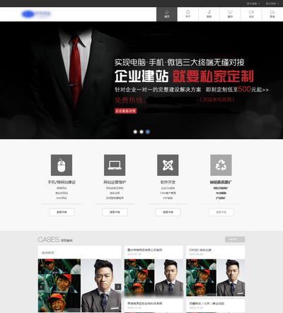 大气企业网站建设公司html静态网页模板