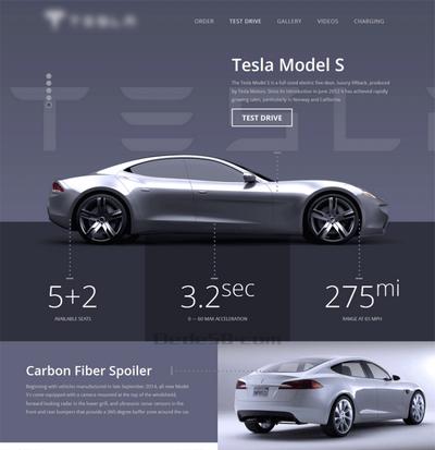 汽车销售公司静态html网站模板