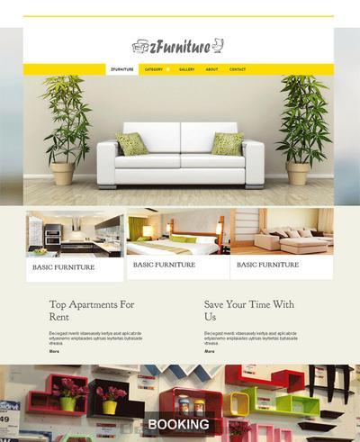 房屋装饰公司静态html网站模板