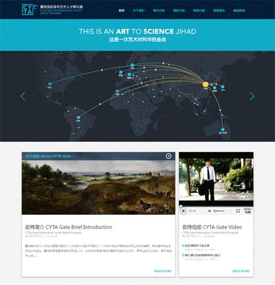 青少年教育培训企业网站html整站模板