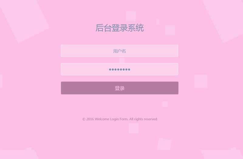 简单响应式的后台登录页面html模板