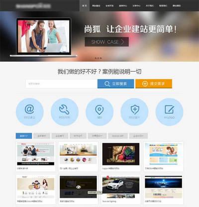 大气网站建设公司全站静态HTML网站模板