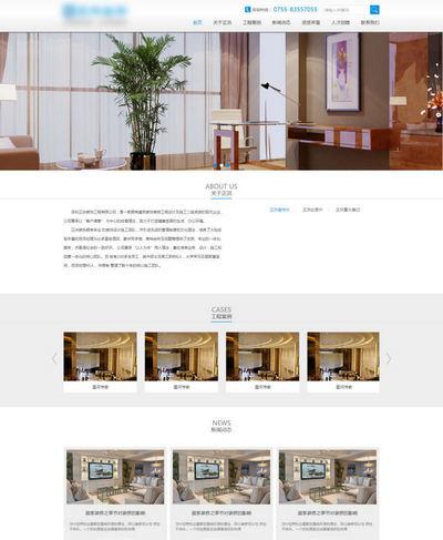 大气装饰装修公司网站静态模板
