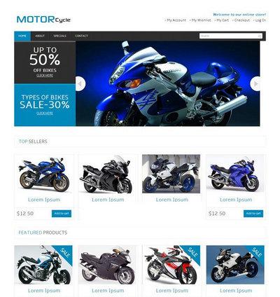 摩托车汽配销售html静态网站模板