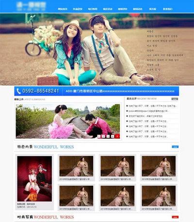 视觉婚纱摄影公司html静态网站模
