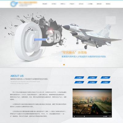 简洁大气3d打印公司html网页模板