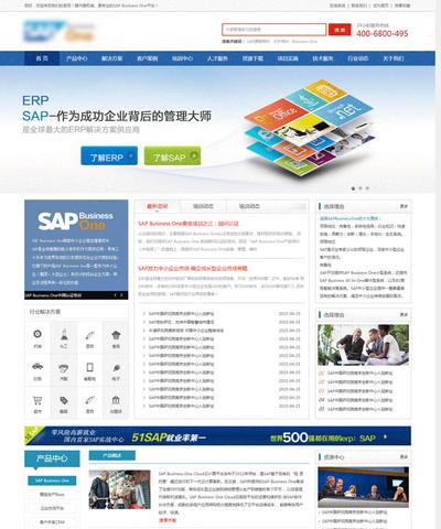 简洁IT技术门户网站html静态模板