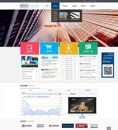 大气金融投资企业静态html网站模板