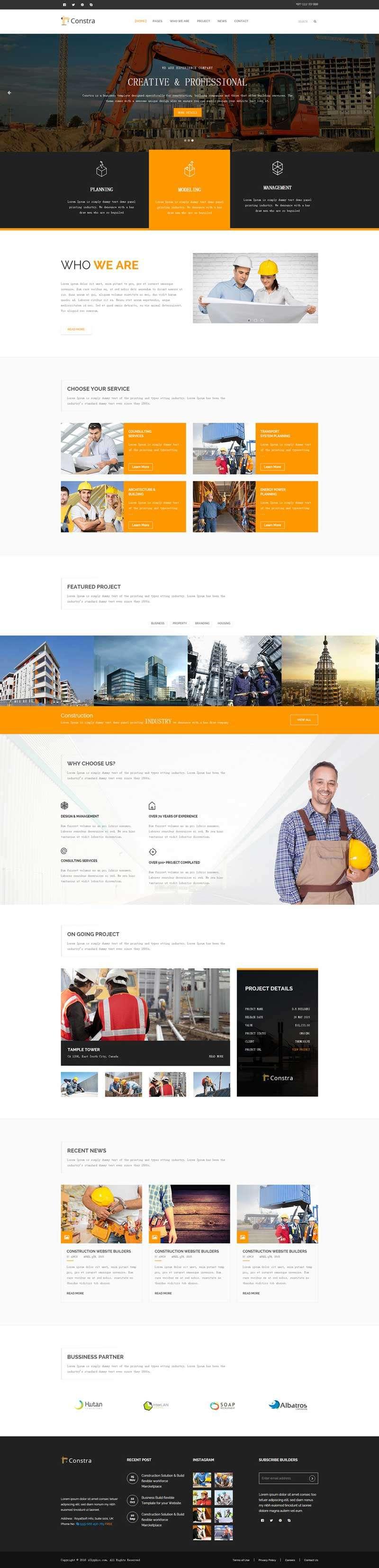橙色的工业建筑工程公司网站html模板
