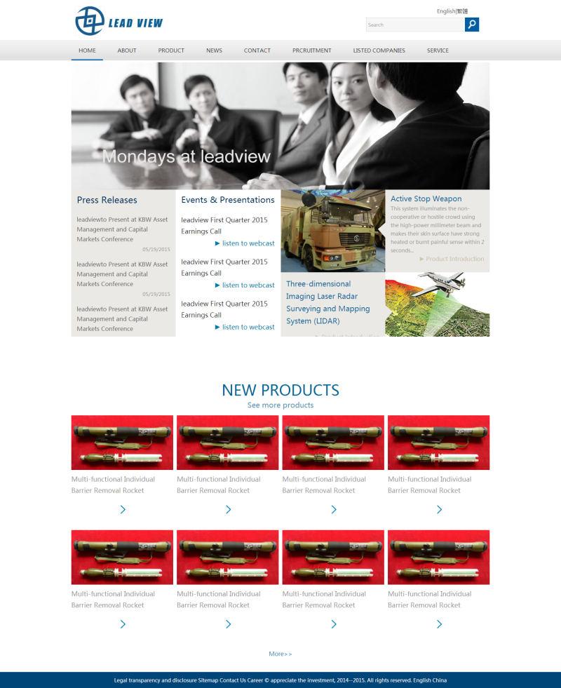 英文版危险品生产企业html网站模板