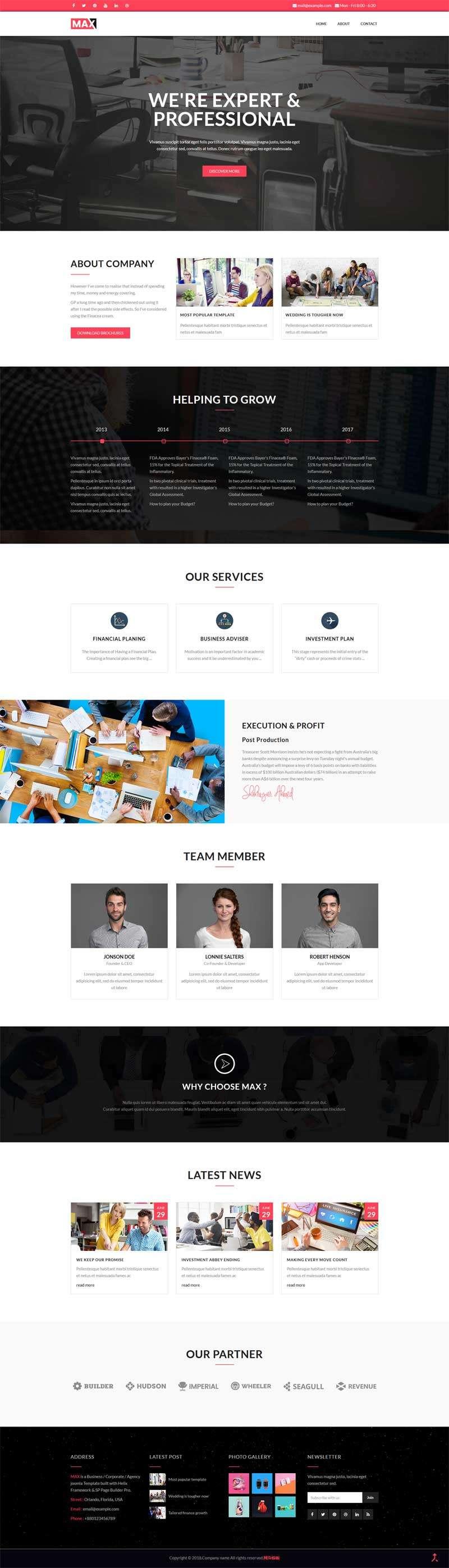 大气的产品ui设计公司网站模板