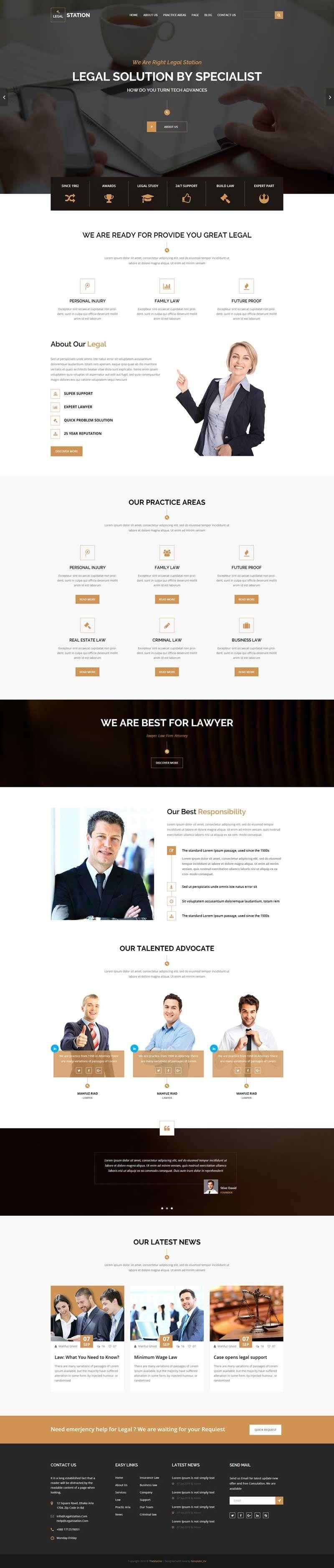 大气的律师事务所法律咨询网站响应式模板