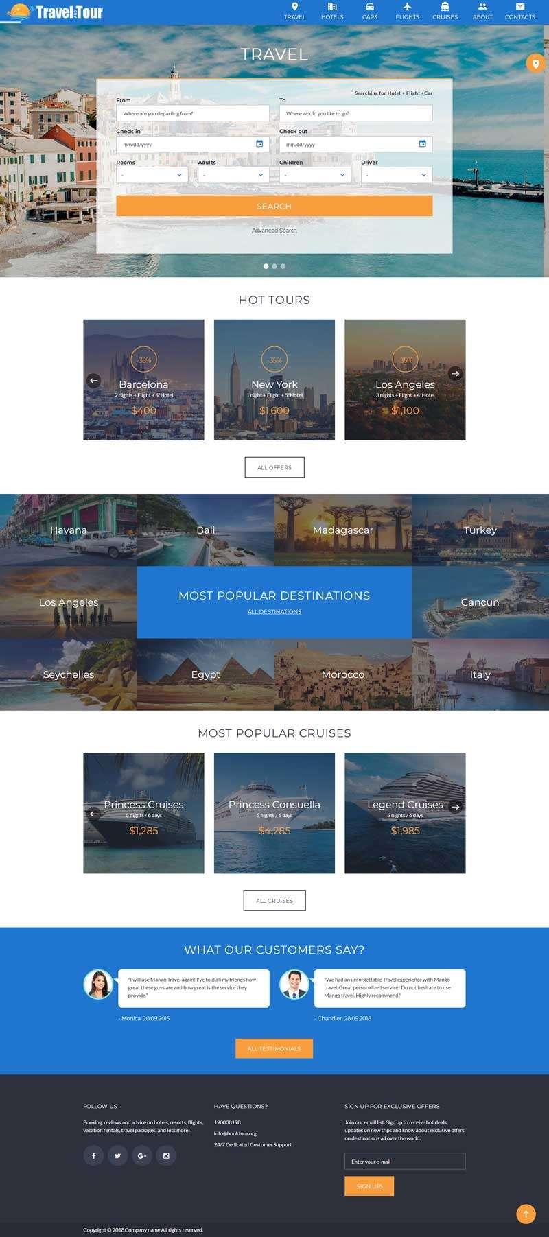 蓝色国外的旅游酒店机票一站式服务网站