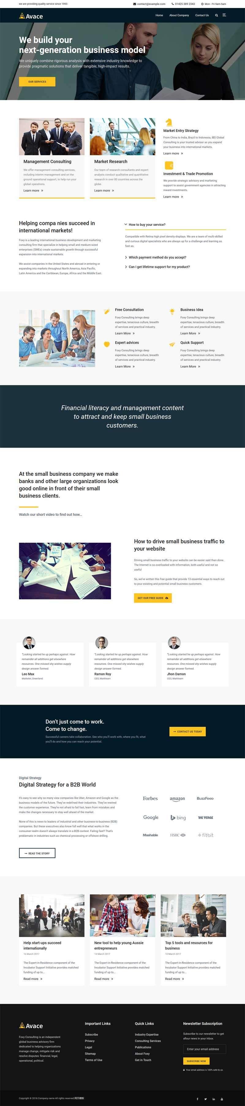 通用的商务咨询分析机构网站模板