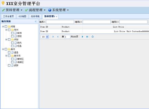 jquery easyui办公OA系统后台管理html模板下载