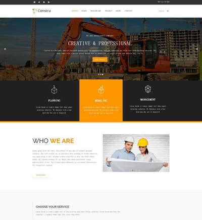 工业建筑工程公司网站html静态模板