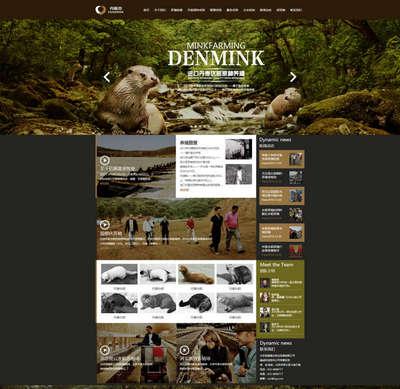 大气畜牧业养殖公司静态html网站