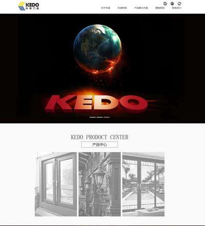 大气门窗阳光房设计服务公司网站