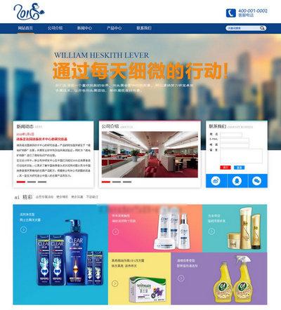宽屏通用外贸公司html网站模板