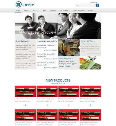 英文版危险品生产企业html网站模