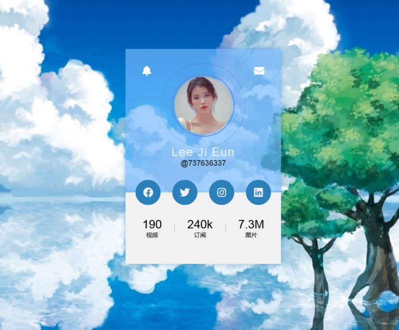 社交媒体头像卡片ui布局