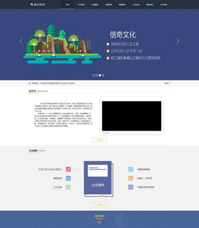 简洁宽屏建筑结构师咨询服务公司网站模板