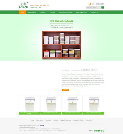 英文外贸保鲜容器html网站模板