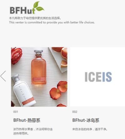 时尚饮品企业网站HTML静态模板下载