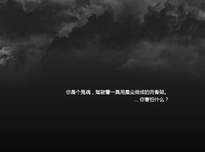 夜晚云层动画特效
