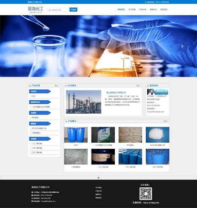 蓝色化工产品生产研发html静态网站模板