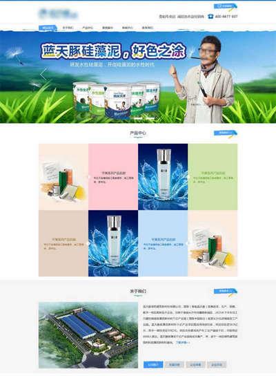 蓝色环保建筑材料生产销售公司网页模板