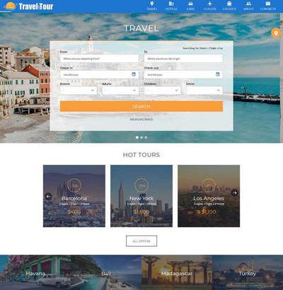 蓝色国外旅游酒店机票一站式服务